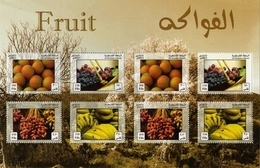 Palestine 2012-Fruits Of Palestine M/S - Palestine