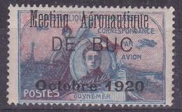 France, Poste Aérienne - étiquettes De Poste Aérienne - Yvert N°  2 ** Cote 40 € - 1927-1959 Mint/hinged