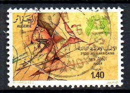 ALGERIE. N°674 Oblitéré De 1977. Jeux Africains. - Stamps