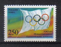 Russia 1994 I.O.C. Centenary Y.T. 6081 ** - 1992-.... Fédération