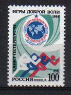 Russia 1994 Sports  Y.T. 6084 ** - 1992-.... Fédération