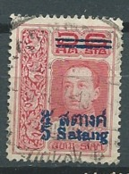 Siam -    - Yvert N° 115 Oblitéré    -  Bce 17422 - Siam