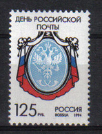 Russia 1994 Stamp Day Y.T. 6085 ** - 1992-.... Fédération