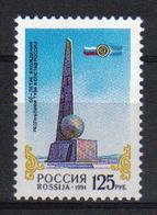 Russia 1994 Touva Y.T. 6091 ** - 1992-.... Fédération