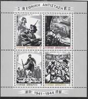 GRECIA - RESISTENZA NAZIONALE 1941/1944  - 1982 - DUE FOGLIETTI NUOVI ** (YVERT BF 02/03 - MICHEL BL 02/03) - Blocchi & Foglietti