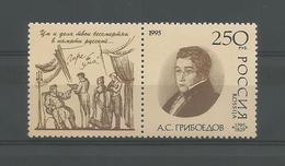 Russia 1995 A.S. Griboïedov Bicentenary  Y.T. 6096 ** - 1992-.... Fédération