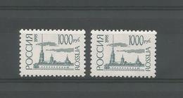 Russia 1995 Definitives Paper Fluo + Normal  Y.T. 6098 + A ** - 1992-.... Fédération