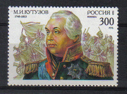 Russia 1995 Marshall M. Koutouzov  Y.T. 6099 ** - 1992-.... Fédération