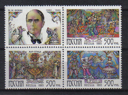 Russia 1995 M. Fokine 4-block Y.T. 6100/6102 ** - 1992-.... Fédération