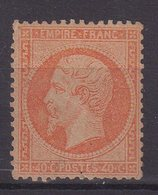 FRANCE : N° 23 * . NEUF AVEC GOMME . FROISSURE . SIGNE CALVES . 1862 . - Marcophilie (Timbres Détachés)