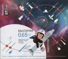 Bulgarie Bulgaria Bf 346 Et 346a Zodiaque, Année Du Singe, Espace Fusée, Expo Phila NY USA Liberty - Astrologia