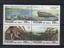 Russia 1995 Joint Issue With Finland 4-block  Y.T. 6106/6109 ** - 1992-.... Federation