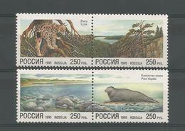 Russia 1995 Joint Issue With Finland   Y.T. 6106/6109 ** - 1992-.... Fédération