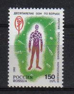 Russia 1995 Against Drugs   Y.T. 6110 ** - 1992-.... Fédération