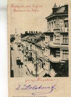 BULGARIE(SOFIA) TRAMWAY - Bulgarie