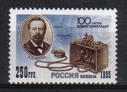 Russia 1995 Radio Centenary Y.T. 6117 ** - 1992-.... Fédération
