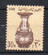 EGYPTE - EGYPT - UNITED ARAB REPUBLIC - REPUBLIQUE ARABE UNIE - COUPE CISELEE - HANDICRAFT - 30M - 1964 - - Égypte