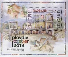 Bulgarie Bulgaria Bf 348a Plodiv 2019 - Cultures