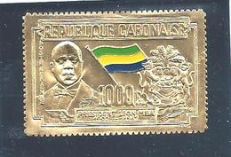 "Gabon- PA76**  -  Timbre "" OR ""  Côte : 27.50€ - Gabon (1960-...)"