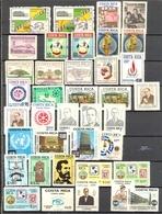 Costa Rica - 1970 - > 1976 - Lots Timbres Poste Aérienne -  * TC Et Oblitérés - Nºs Dans Description - Costa Rica