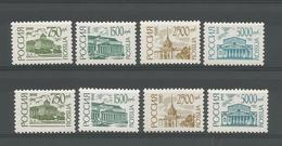 Russia 1995 Definitives Paper Fluo + Normal  Y.T. 6118/6121a ** - 1992-.... Fédération