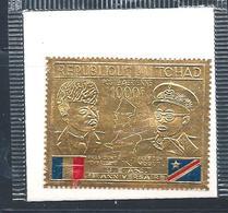 "Tchad- PA60**  -  Timbre "" OR ""  Côte : 25.50€ - Tchad (1960-...)"