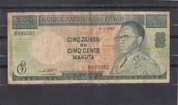 Congo 5 Zaires Ou 500 Makuta 1967  Fine - [ 5] Congo Belga