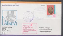 ECUADOR - 1981- QUITO TO CARACAS   ILLUSTRATED FIRST FLIGHT COVER - Ecuador