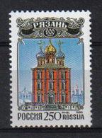 Russia 1995 Riazan 900th Anniv.  Y.T. 6141 ** - 1992-.... Fédération