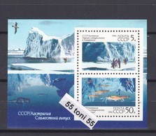 1990 Sowjetunion In The Antarctic  Gull. Sea Fauna Mi Bl. 213 S/S-MNH USSR - Filatelia Polar