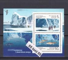 1990 Sowjetunion In The Antarctic  Gull. Sea Fauna Mi Bl. 213 S/S-MNH USSR - Sin Clasificación