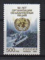 Russia 1995 U.N. 50th Anniv.  Y.T. 6150 ** - 1992-.... Fédération