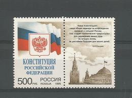 Russia 1995 Federation  Y.T. 6151 ** - 1992-.... Fédération