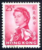 Hong Kong Sc# 207a Used (watermark Sideways) 1966-1972 25c QEII Definitive - Hong Kong (...-1997)