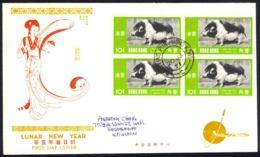 Hong Kong Sc# 260 (Sai Ying Pun CXL) FDC Block/4 1971 1.20 Lunar New Year - Hong Kong (...-1997)