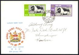 Hong Kong Sc# 260-261 FDC Combination (a) 1971 1.20 Lunar New Year - Hong Kong (...-1997)