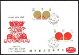 Hong Kong Sc# 268-269 FDC Combination (a) 1972 2.8 Lunar New Year - Hong Kong (...-1997)