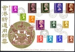 Hong Kong Sc# 275-288 FDC Combination 1973 6.12 Elizabeth II - Hong Kong (...-1997)