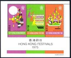 Hong Kong Sc# 308a (Kowloon Central CXL) FDC Combination 1975 2.5 Lunar New Year - Hong Kong (...-1997)