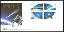 Hong Kong Sc# 461-464 FDC Combination 1986 Hailey's Comet - Hong Kong (...-1997)