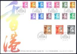 Hong Kong Sc# 630-651E FDC Combination 1992 7.16 Definitives - Hong Kong (...-1997)