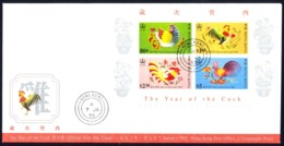 Hong Kong Sc# 668a FDC Souvenir Sheet 1993 New Year (Year Of The Rooster) - Hong Kong (...-1997)