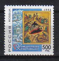 Russia 1995 Christmas Y.T. 6158 ** - 1992-.... Fédération