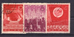 Chine Yvert 1185/87 Oblitérés - Used Stamps