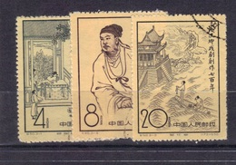 Chine Yvert 1141/43 Oblitérés - Used Stamps
