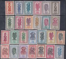 Congo Colonie Belge N° 277 / 95 XX Série Courante : Art Indigène : La Série Des 26 Valeurs  Sans Charnière, TB - Congo Belge