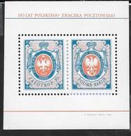 POLONIA - 130° ANNIVERSARIO FRANCOBOLLO POLACCO  1990 - FOGLIETTO NUOVO**(YVERT BF120 - MICHEL BL 110) - Francobolli Su Francobolli