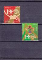 Europa CEPT 2007: Wit-Rusland / WeissRussland / WeißRußland / Belarus -Bielorussie  - YT N° 587 Et 588** - Europa-CEPT
