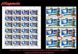PIEZAS. CUBA. ERRORES. 2015-35 65 ANIVERSARIO DE LA TELEVISIÓN CUBANA. PLIEGO. ERROR FECHA - Non Dentelés, épreuves & Variétés