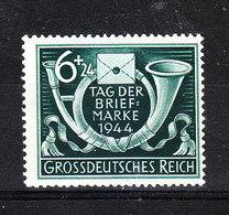 Germania Reich - 1944. Festa Del Francobollo. Stamp Day. MNH Fresh - Giornata Del Francobollo